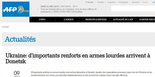 Affrontements en Ukraine : Ce qui est caché par les médias et les partis politiques pro-européens - Page 2 Tanks_2