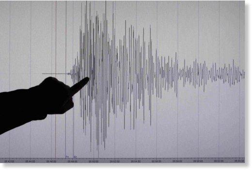 SEGUIMIENTO TERREMOTOS MES DE ENERO---FEBRERO 2016 - Página 3 308580_tremblement_terre_magni