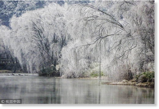 Freezing rain and snow have cast a magical shade on the countryside of Guiyang