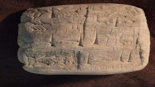 Sumerian shelf