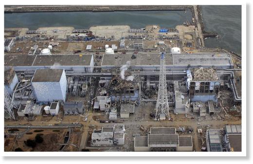 Fukushima plant pic 8