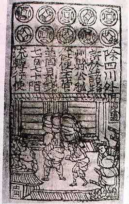 la fin du papier monnaie chez les chinois histoire. Black Bedroom Furniture Sets. Home Design Ideas