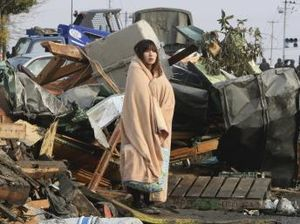 Victim of tsunami Fukushima