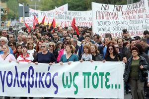 Greece, demonstration on November 7th 2012