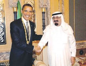 Saudi Arabia & USA alliance