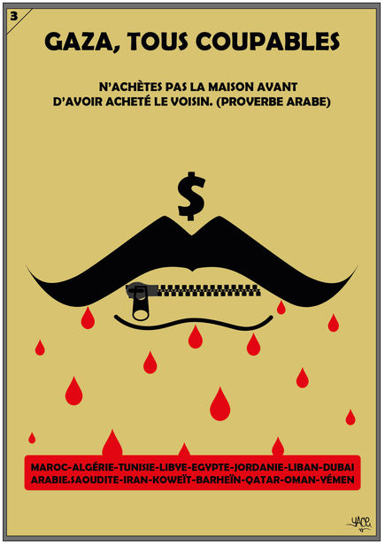 Poster for Gaza