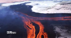 Volcan au Kamtchatka