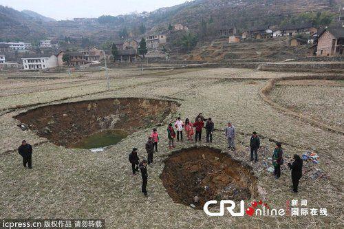 Sinkhole en Chine