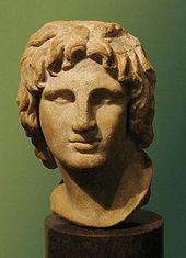 Alexandre le Grand (-356 -323)