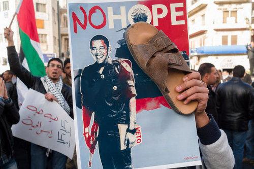 Obama en palestine une farce une trag die ou du for Farcical traduction