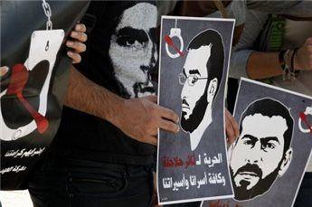 Manifestations en faveur de Thaer Halahla, Palestine