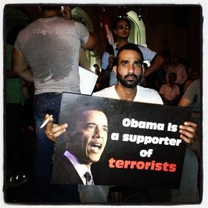 Obama is a supporter of terrorism