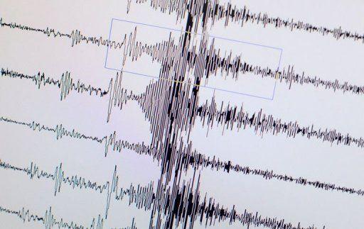 seismographe
