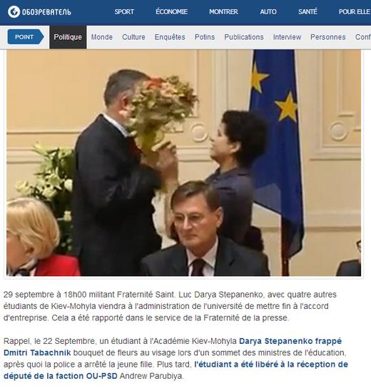 Darya Stepanenko agressant avec des fleurs Dmitri Tabachnik, ministre de l'Éducation d'Ukraine sous le président Viktor Ianoukovitch (pro-russe)