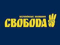 Site : Svoboda (Свобода) (Liberté)