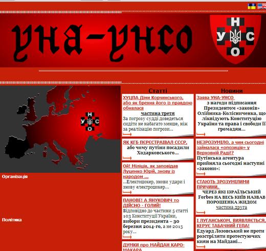 Site de l'UNA-UNSO