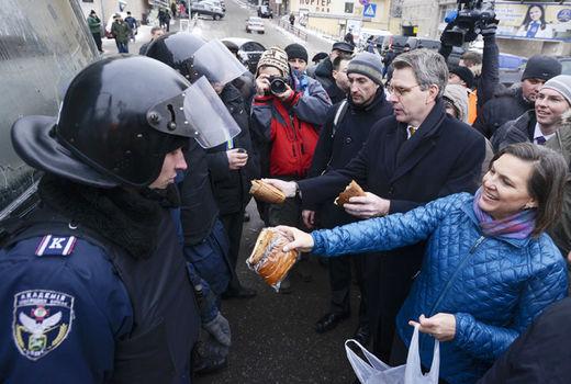 Offre panier repas vigile Kiev Ukraine