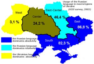 frcarte ukraine