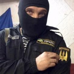 Ukraine Nazis insignia