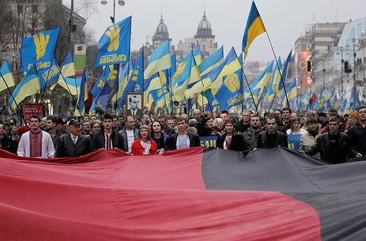 Ukraine Nazis Symbol