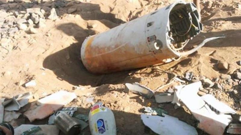 Croisière Utilisé Missiles De L'arabie A Quatre Saoudite wzCYUqP
