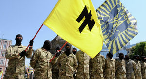 Ukraine nationalist Nazi