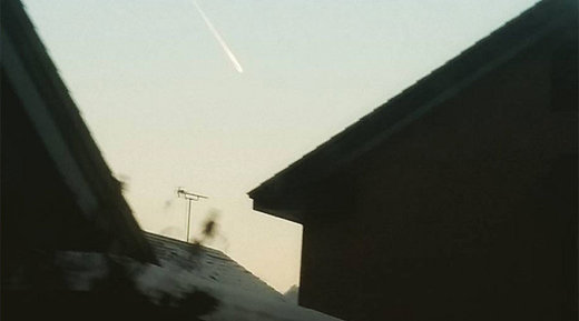 mysterious fireball in Japan sky