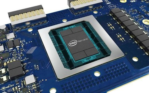 Intel Nervana cpu