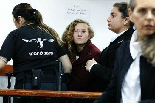 Ahed Tamimi palestinian activist teenage girl