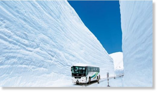 Tateyama Kurobe Alpine Route: The 90-kilometer sightseeing route, which stretches along the Japan Alps, opens every April to November.