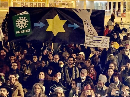 Manifestations anti passe sanitaire Israël