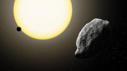 asteroide le plus rapide