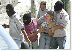 Agents terroristes de sécurité judaïco-israélo-palestiniens
